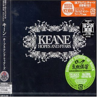 Hopes and Fears - version Japon